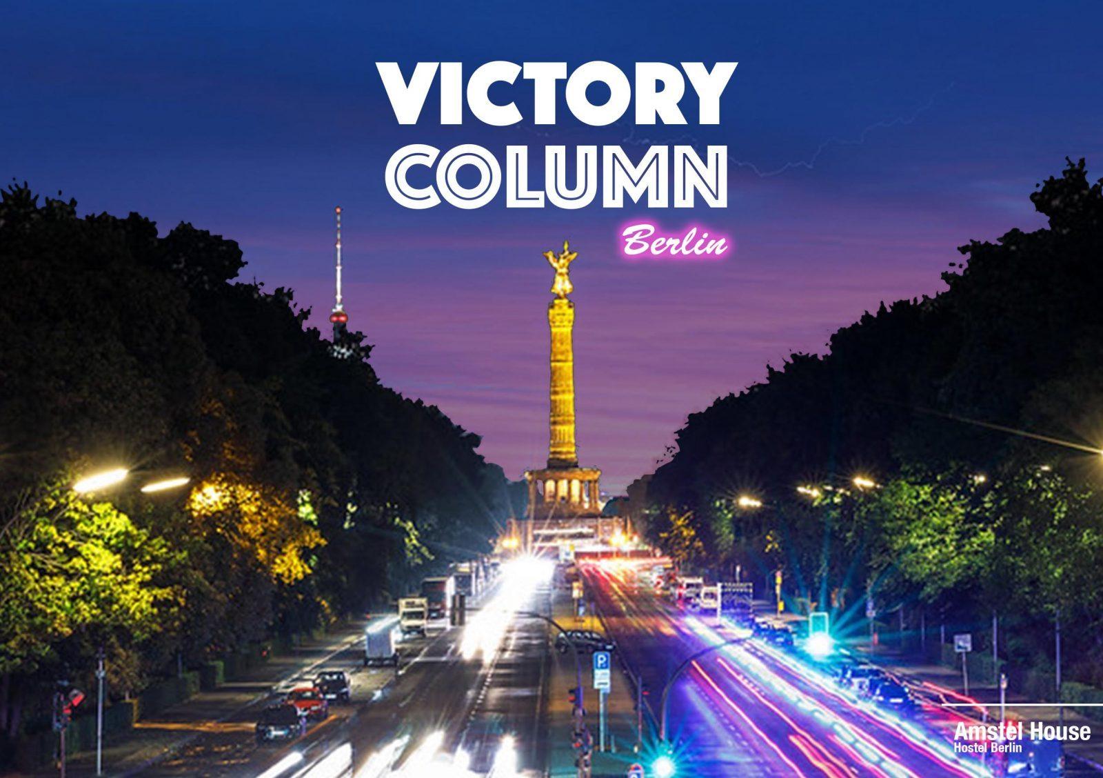Berlin Victory Column Siegessäle